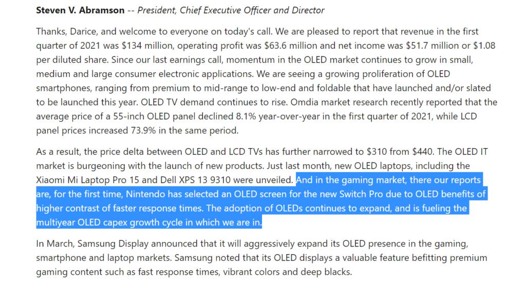 Universal Display Corp évoque la Switch Pro et le choix d'un écran OLED